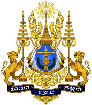 סמלה של קמבודיה