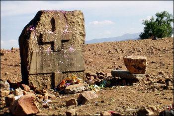 מקדש לאמא אדמה