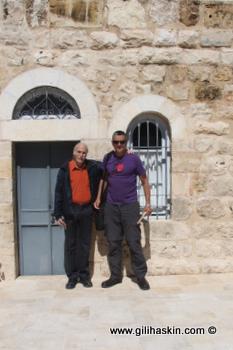 עם אמיר