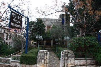 בית לישנסקי במטולה