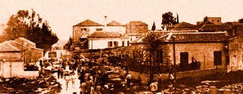 דיר יאסין, מיד לאחר הכיבוש