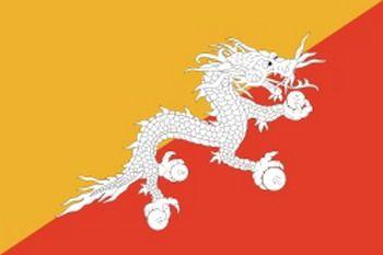 דגל בוטאן