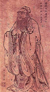 קונפוציוס