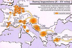 מפת התפשטות הבוגומילים