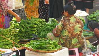 שוק ביאנגון
