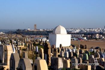 בית הקברות של סאלה