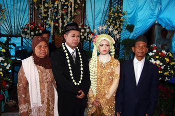 חתונה ג'אוונזית
