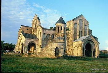 הקתדרלה החרבה בקוטאיסי