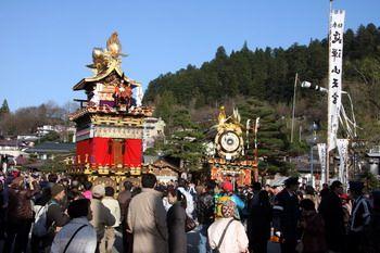 בפסטיבל טקיאמה
