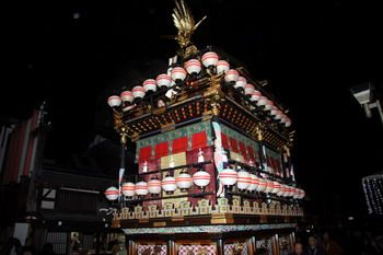 תהלוכת הפנסים, טקיאמה