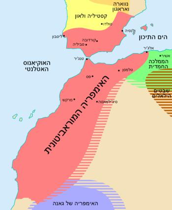 המדינה המוראביטונית. התמונה באדיבות ויקיפדיה