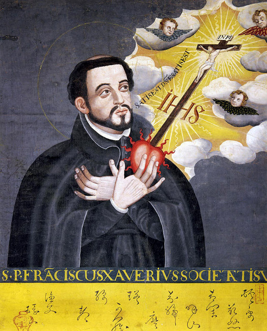 פרנסיצקו חבייר