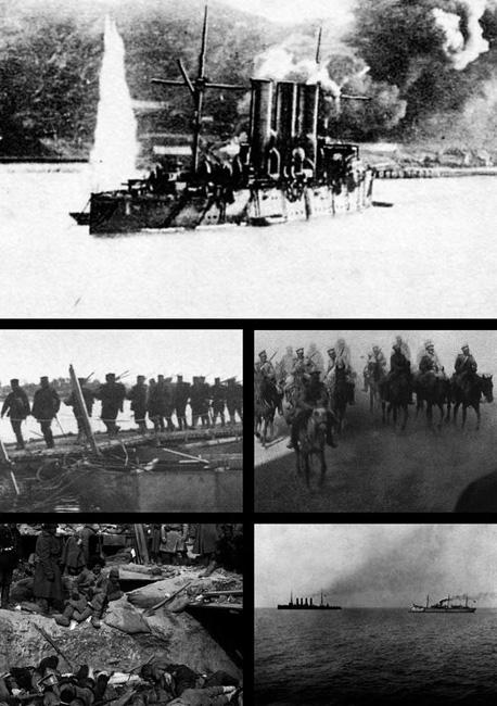 מלחמת רוסיה יפן