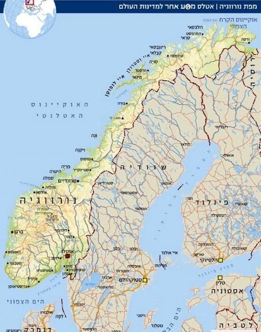 """מפת נורווגיה, באדיבות המגזין הוירטואלי של """"מסע אחר"""""""