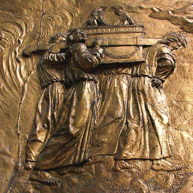 ארון הברית