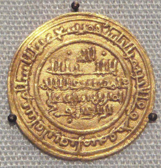מטבע זהב מורביטוני ] דינאר שהוטבע בסביליה ב-1116. המוזיאון הבריטי