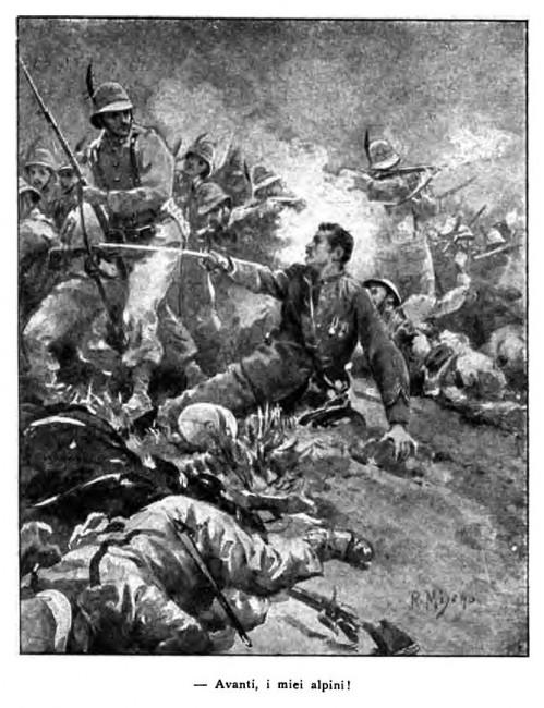 טיול לאתיופיה - קרב אדווה