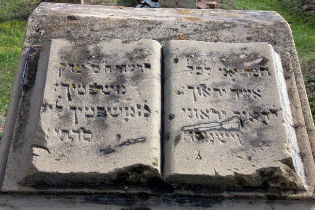 בית קברות יהודי באיסטברגוזין. סיביר