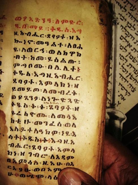 יהודי אתיופיה