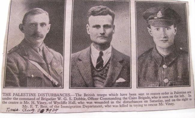 קציני הצבא הבריטי