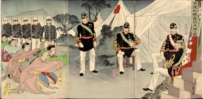 מלחמת סין יפן הראשונה