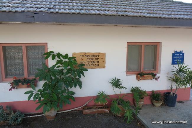 בית משפחת שפרירי