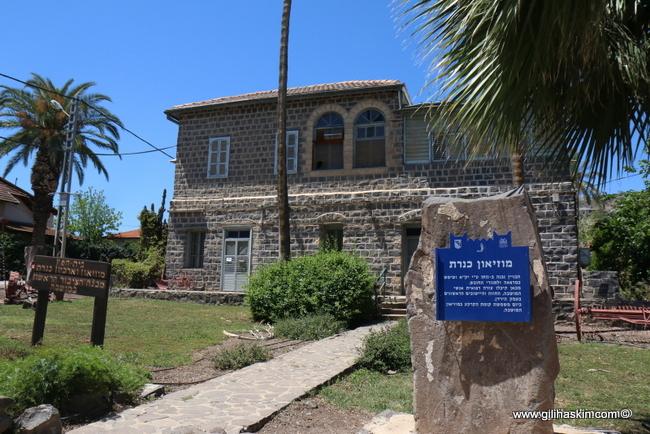 בית יעקב חפץ