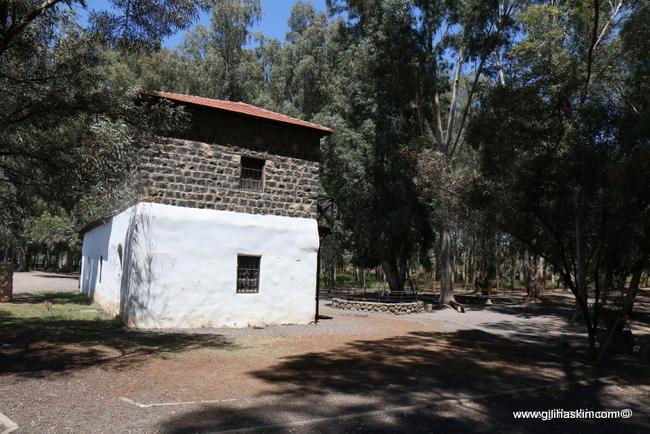 בית המוטור