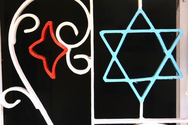 טיול להודו - רחוב היהודים