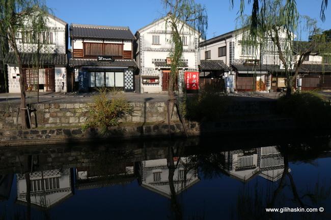 טיול ליפן -קורשיקי