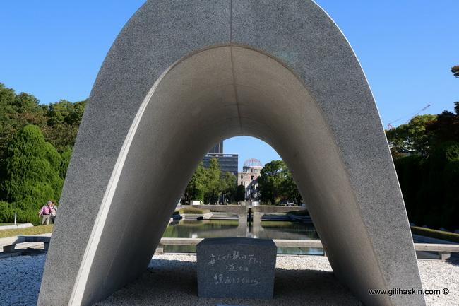 טיול ליפן - הירושימה