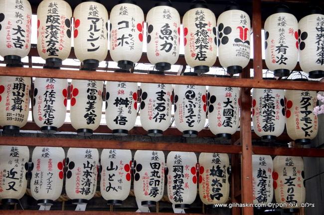 טיול לקיוטו