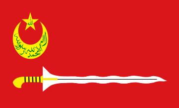 חזית המורו הלאומית לשחרור