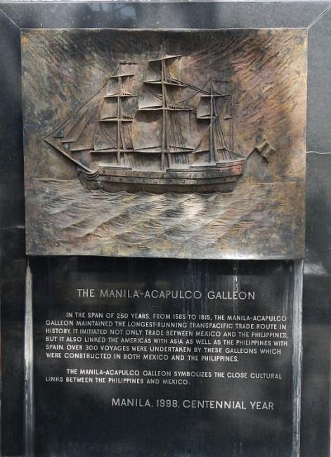 אנדרטה לזכר הגליאון של מנילה. באדיבות Wikipedia