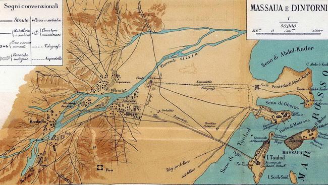 טיול לאתיופיה - מאסאווה