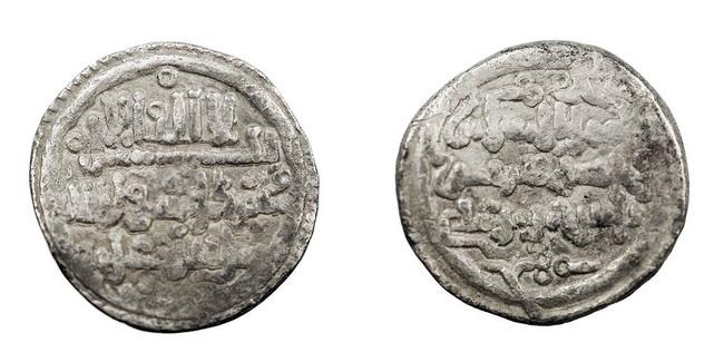 מטבעות מתקופתו של אבן תשפין. באדיבות ויקיפדיה
