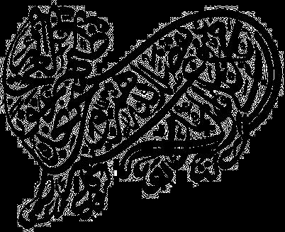 איסמעיליה