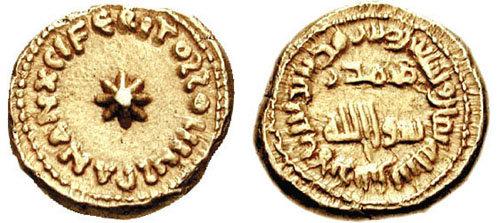מטבע אומיי דו לשוני: ערביתת ולטינית. צילום: גילי חסקין