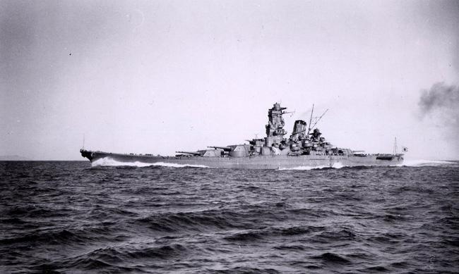 אניית המלחמה יאמאמוטו