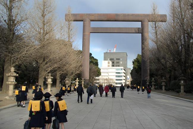 מקד יסוקוני - טיול ליפן