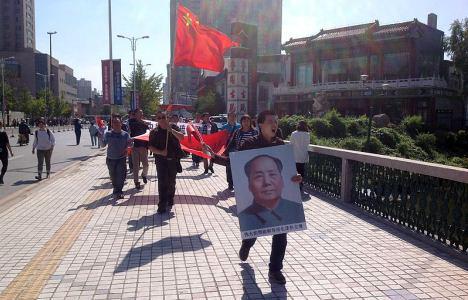 הפגנות נגד יפן