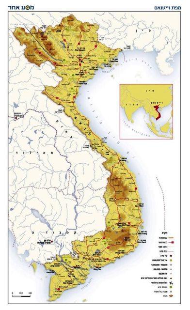 """מפת וייטנאם, באדיבות המגזין האלקטרוני """"מסע אחר""""."""