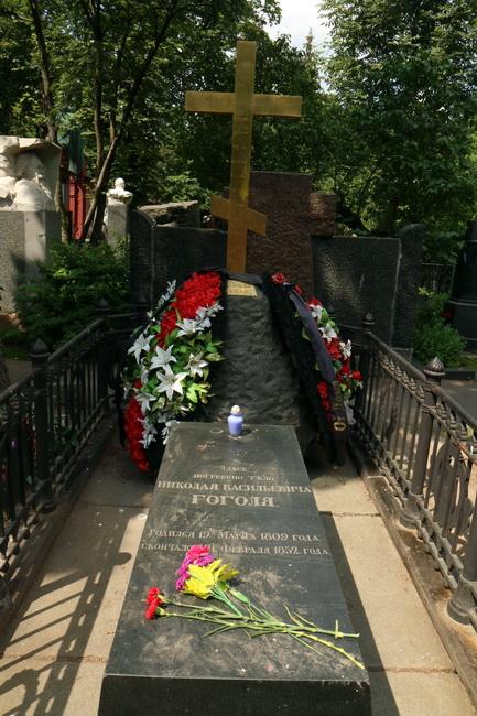 קברו של גוגול במוסקבה; צילום: גילי חסקין; יוני 2016