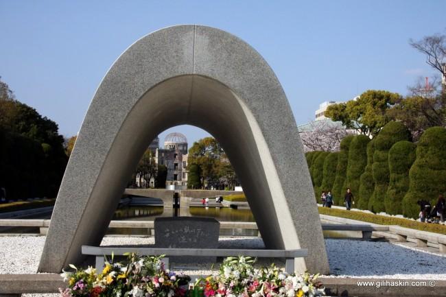 טיול ליפן הירושימה