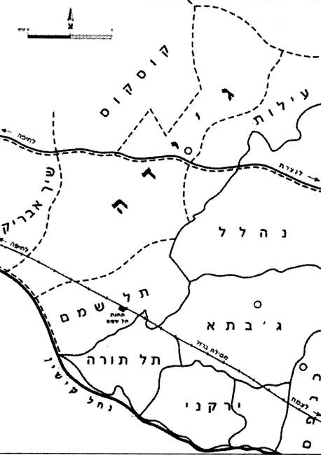 קרקעות מערב עמק יזרעאל