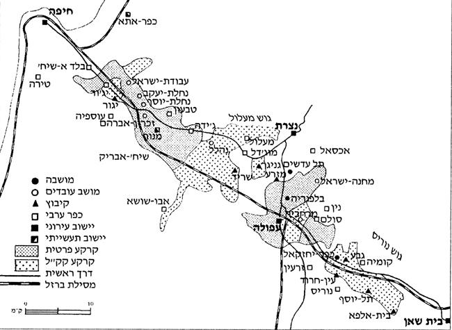 רכישת הקרקעות בעמק יזרעאל
