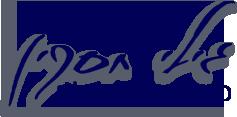 גילי חסקין – מדריך טיולים