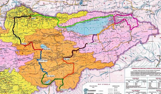 """טיול לקירגיזסטן - מפת הטיול לקירגיזסטן, עריכה: יזהר גליאלי, חברת """"טריפולוג'י""""."""
