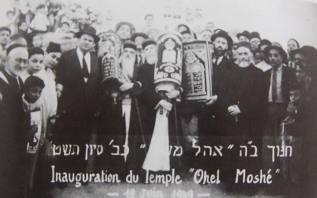 מתוך האוסף של יגאל בן נון