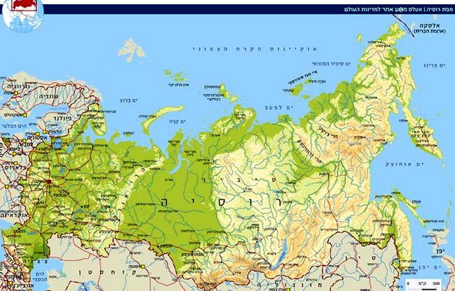 """מפת רוסיה. באדיבות """"מסע אחר"""""""